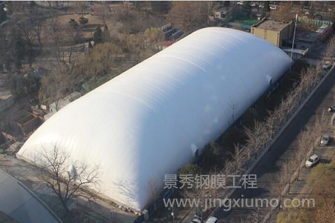 景秀煤场气膜结构.jpg